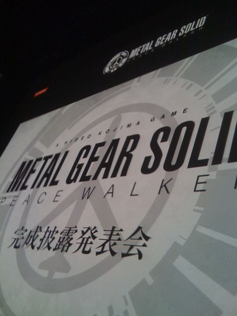 Metal Gear Solid: Peace Walker, novità in arrivo Mercoledì