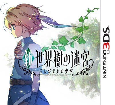 Etrian Odyssey: The Millennium Girl: la box art giapponese