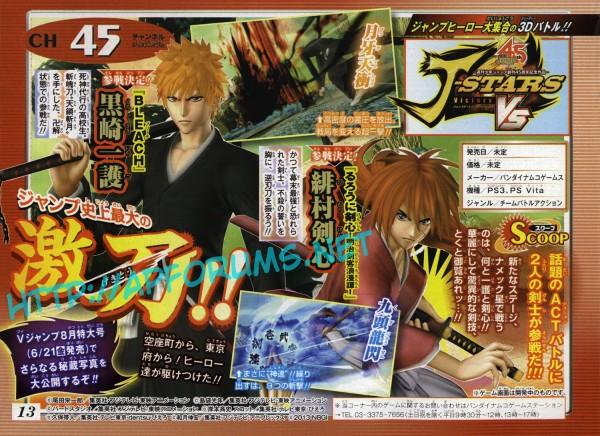 J-Stars Victory VS: confermati Ichigo Kurosaki e Himura Kenshin