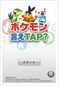 Nintendo annuncia 'Pokémon Say Tap?', i mostri tascabili arrivano ufficialmente su iPhone e Smartphone Android