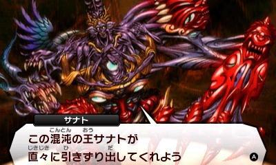 Shin Megami Tensei IV: nell'ultimo DLC il vostro nemico è Sanat