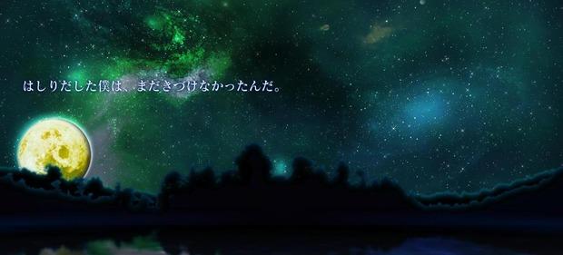 Namco Bandai apre un nuovo sito teaser