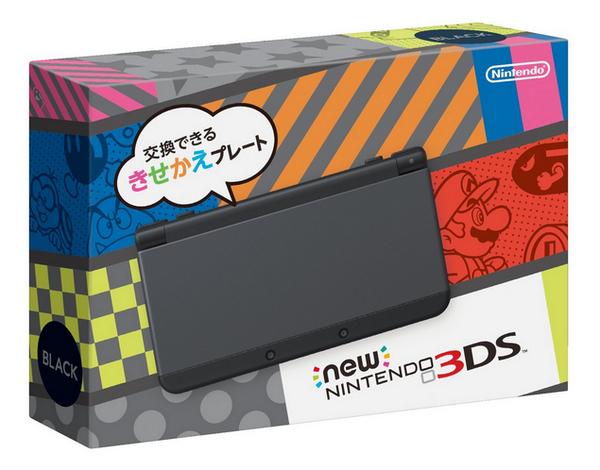 New Nintendo 3DS e 3DS XL: foto delle confezioni giapponesi