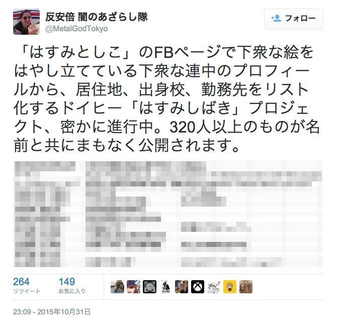 Scandalo F-Secure: il direttore accusato di aver rivelato informazioni sui propri clienti