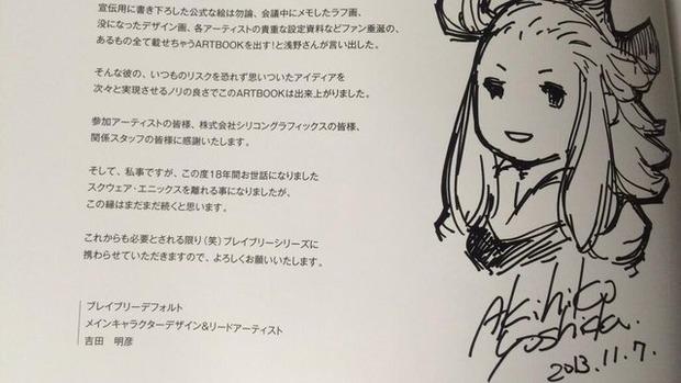 Square Enix: il character designer di Bravely Default lascia la società