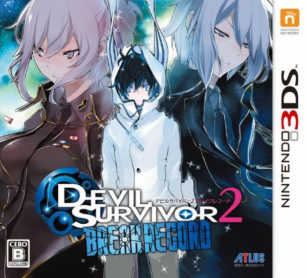 Devil Survivor 2 Break Record, nuovo trailer e copertina