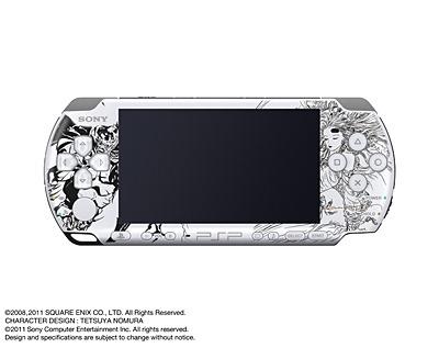 Una PSP speciale per Dissidia Duodecim Final Fantasy