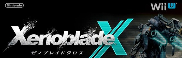 Svelata la confezione del bundle Wii U dedicato a Xenoblade Chronicles X - Notizia