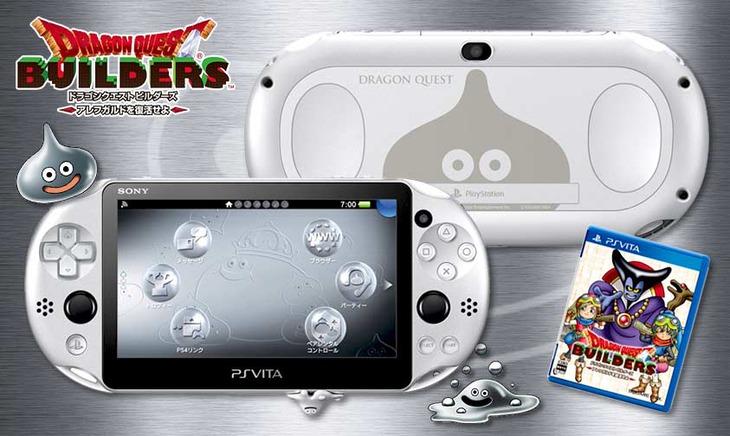 Dragon Quest Builders spinge le vendite di PlayStation Vita in Giappone