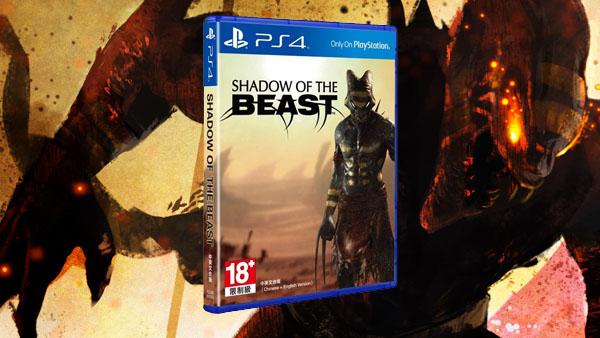 Shadow of the Beast: versione retail per il mercato asiatico