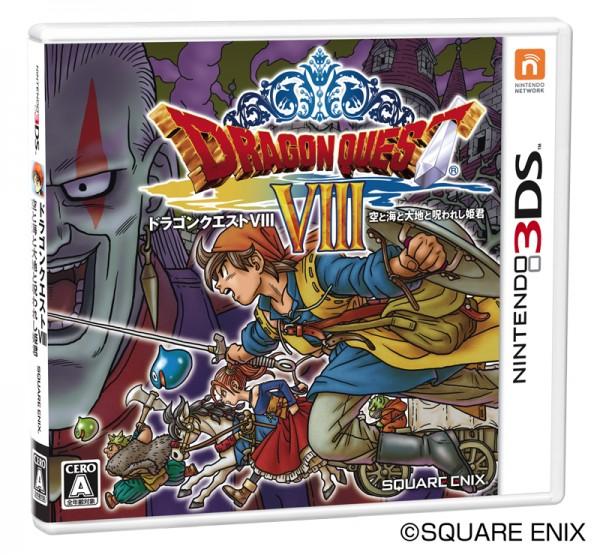 Pubblicata la copertina giapponese di Dragon Quest 8 per Nintendo 3DS