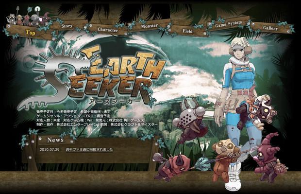 Earth Seeker, aperto il sito ufficiale giapponese