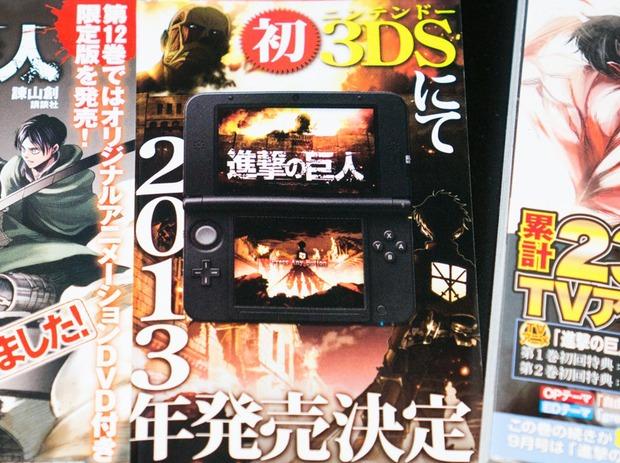 L'Attacco dei Giganti: data di uscita su 3DS prevista entro fine anno