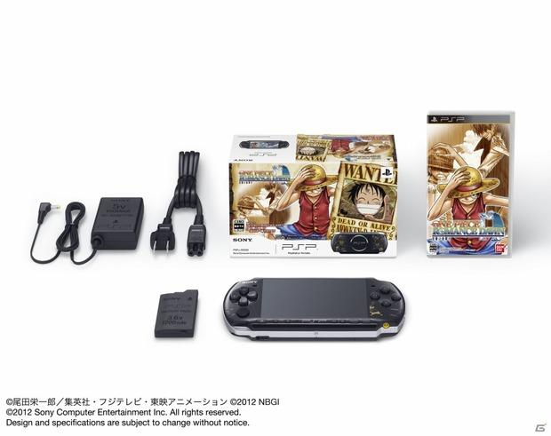 Sony annuncia in Giappone un bundle PSP per One Piece: Romance Dawn