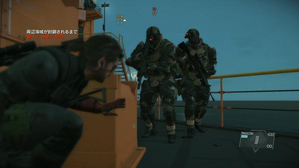 Metal Gear Solid 5 The Phantom Pain: dettagli sulla nuova patch