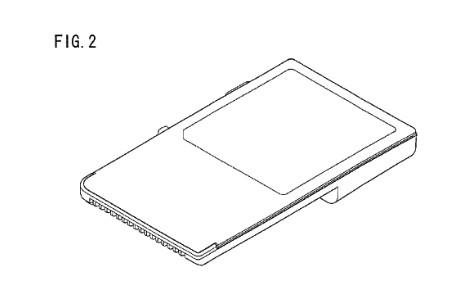 Nintendo brevetta un nuovo modello di cartucce per console portatile