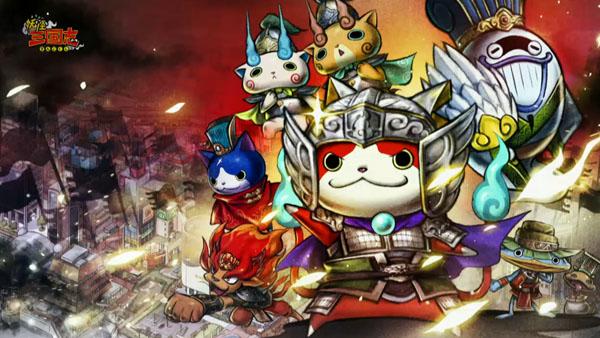 Level-5 e Koei Tecmo collaborano allo sviluppo di Yokai Watch X Romance of the Three Kingdoms