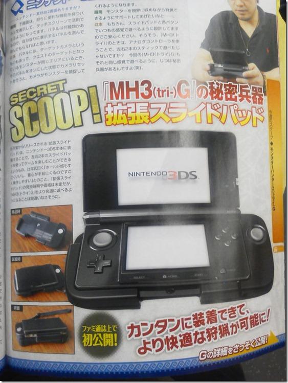 Nintendo 3DS: confermata la periferica che aggiunge un secondo circle-pad