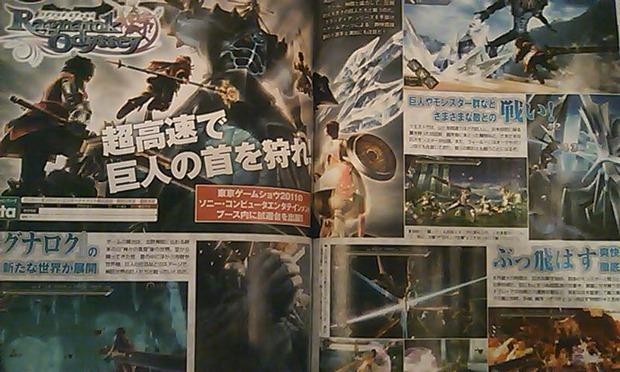 Annunciato Ragnarok Odyssey per PlayStation Vita