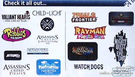 UbiSoft pronta ad annunciare Assassins Creed Liberation HD?
