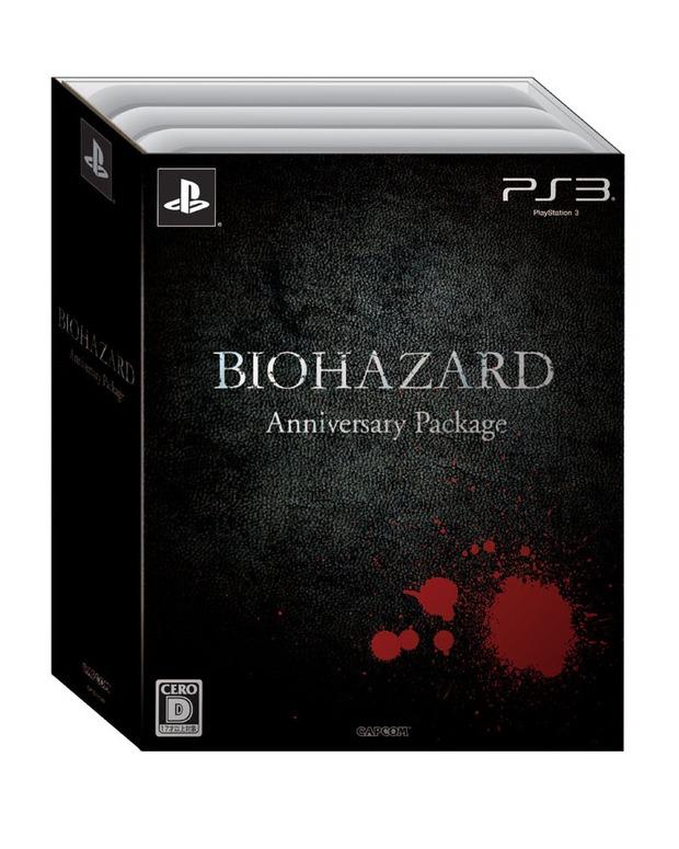 In Giappone annunciato un bundle per festeggiare i 17 anni di Resident Evil