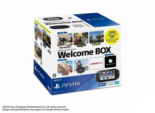 PlayStation Vita: Welcome Box dal 6 marzo in Giappone