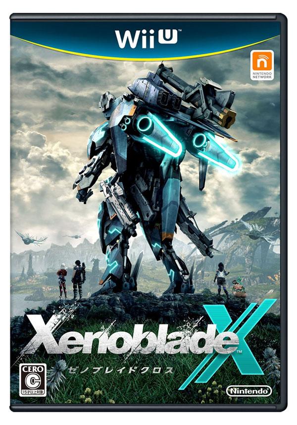 Xenoblade Chronicles X: svelata la copertina giapponese