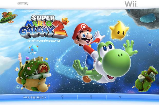 Super Mario Galaxy 2, aperto il sito ufficiale Giapponese