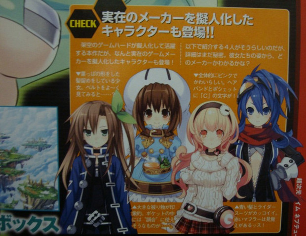 Compile Heart annuncia Neptune, RPG per PlayStation 3