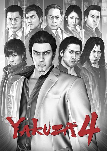 Yakuza 4 arriverà in occidente in primavera 2011