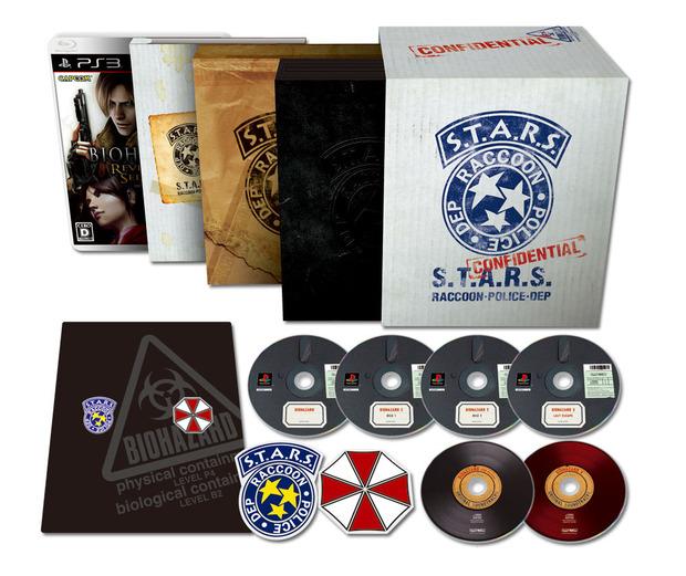 Resident Evil: annunciata in Giappone una collection per i nostalgici