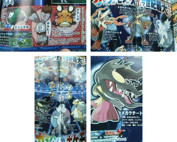 Pokemon X&Y: mostrati tre nuovi Pokemon ed esemplari 'Mega'
