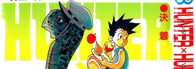 Hunter x Hunter, continua la pausa del manga di Yoshihiro Togashi - Notizia