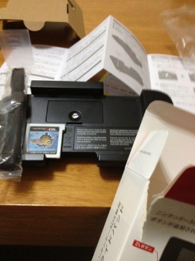 Nintendo 3DS: Il Circle Pad Pro offre un'autonomia di 480 ore