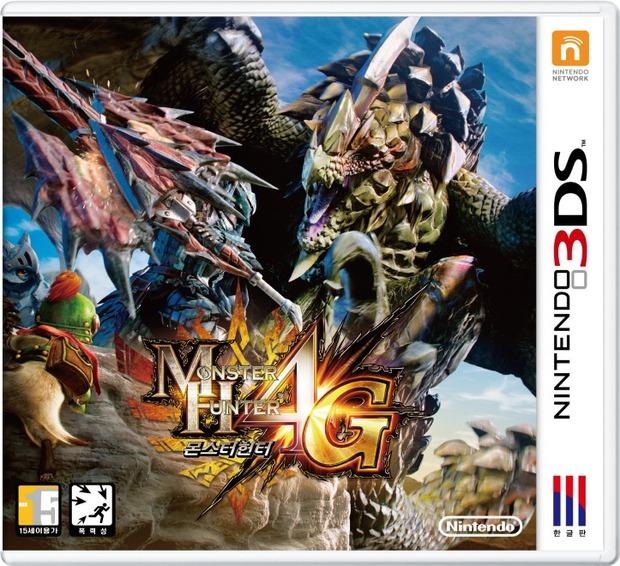 Monster Hunter 4G: Nintendo pubblicherà il gioco in Corea