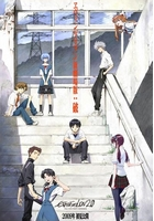 Evangelion 2.22, edizione digitale in uscita in Giappone il prossimo 26 maggio