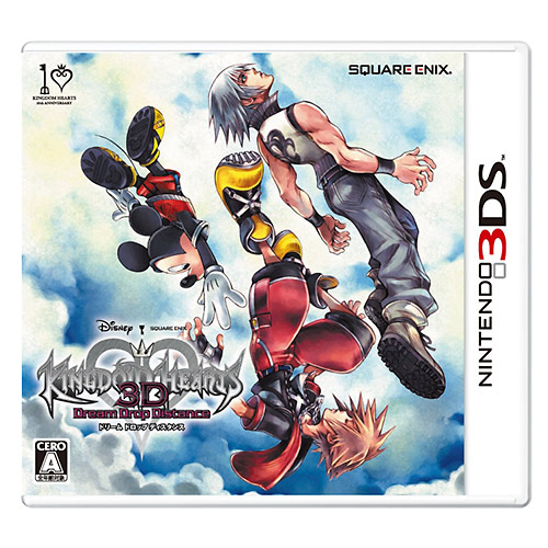 Kingdom Hearts: Dream Drop Distance: Square Enix pubblica la box art giapponese