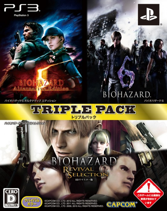 Resident Evil Triple Pack annunciato per PlayStation 3