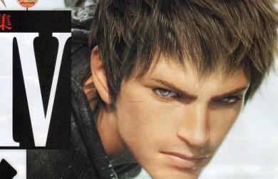 Final Fantasy XIV, Scan da Famitsu