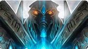 StarCraft 2: LOTV