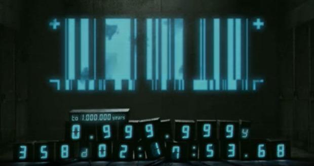 Sony Japan apre il sito teaser 'Panopticon'