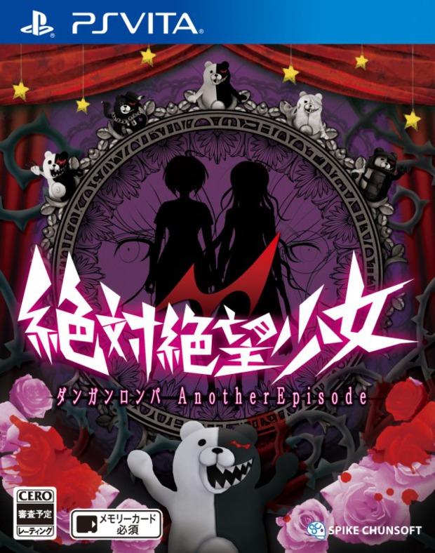 Danganronpa Another Episode: copertina della versione giapponese