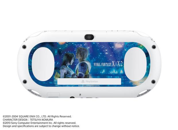 PSVita: mostrate le special edition di God Eater 2 e Final Fantasy X | X2 HD