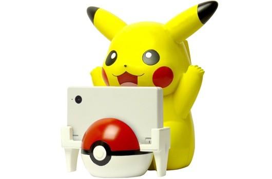 Nintendo DSi/XL: un simpatico caricabatterie ispirato a Pikachu