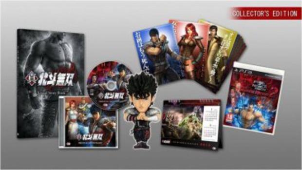 Fist of the North Star Ken's Rage 2: bonus preordine e collector's edition europea