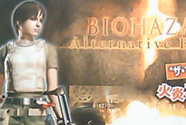 Resident Evil 5: Gold Edition, rivelati gli ultimi 2 personaggi di gioco