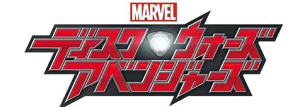 Marvel Disk Wars - The Avengers: arriva Deadpool! - Notizia