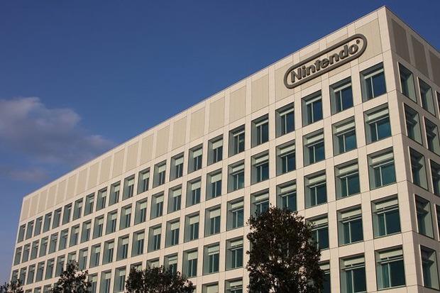Nintendo: il nuovo edificio a Kyoto si mostra in fotografia