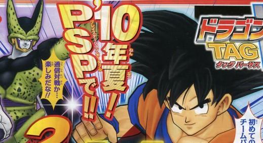 Dragon Ball Tag Vs, prime immagini da Jump