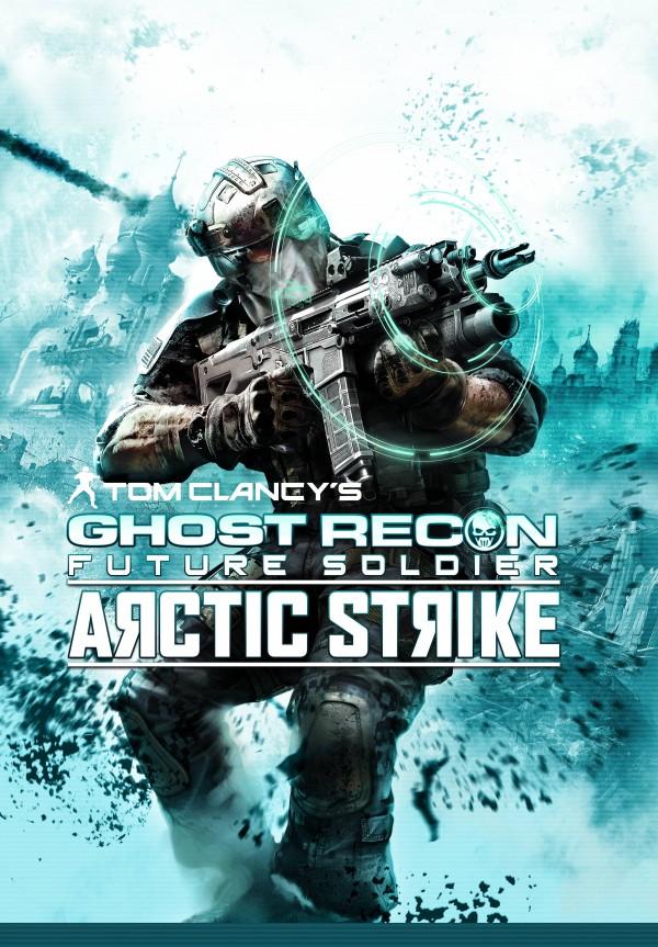 Ghost Recon Future Soldier: annunciato il primo pacchetto mappe scaricabile